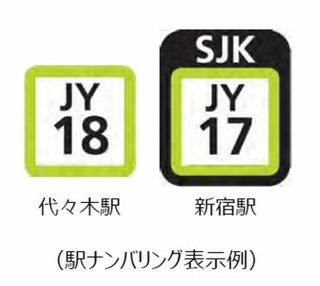 JR-002