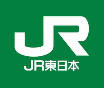 JR-010