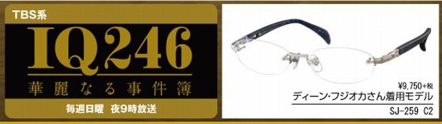 item-006