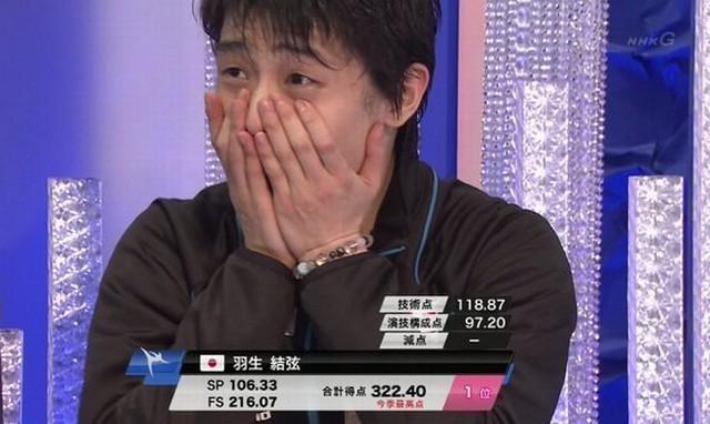 yuzuru-001